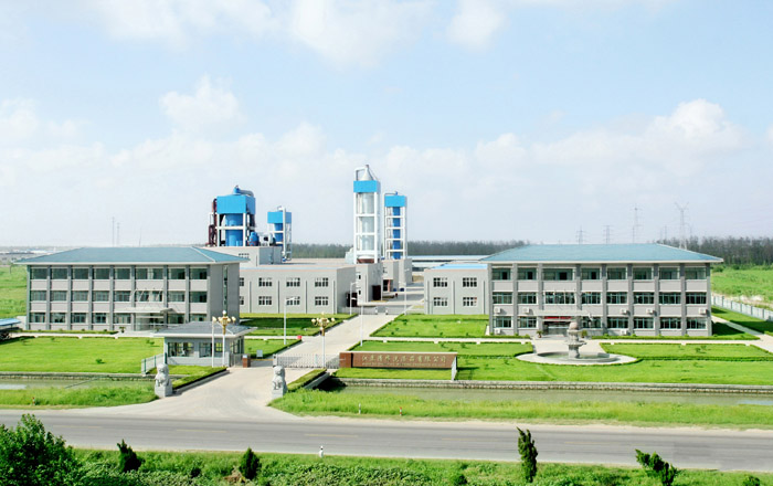Jiangsu Qingting Washing Products Co.,Ltd